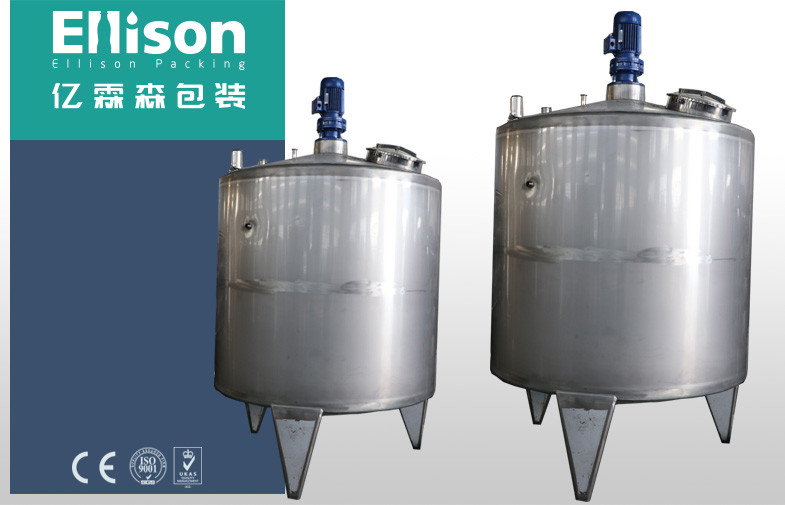 Plastic Glass Water Filling Machine Fruit Juice Manufacturing Equipment