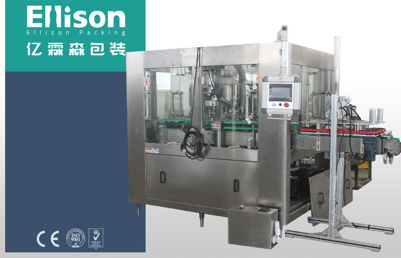 Commercial Beverage Can Filling Machine